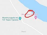 Участок 18 сот. Горно-Алтайск