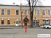 Сдам коммерческое помещение в центре, 42.1 кв.м. Псков