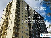3-комнатная квартира, 56.7 м², 12/17 эт. Ижевск