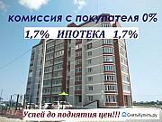 2-комнатная квартира, 53 м², 4/10 эт. Благовещенск