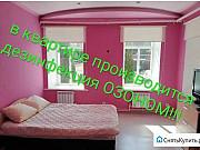 1-комнатная квартира, 33.2 м², 1/2 эт. Борисоглебск