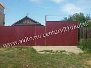 Дом 56 м² на участке 626 сот. Иркутск