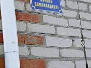 Дом 65 м² на участке 10 сот. Татарск