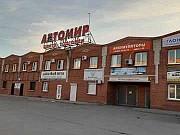 Сдам в аренду офисное помещение Тольятти
