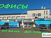 Сдам офисное помещение, 84.00 кв.м. Воронеж