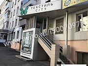 Сдам помещение свободного назначения, 173.00 кв.м. Челябинск