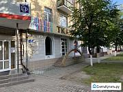 Помещение свободного назначения, 74 кв.м. Брянск