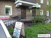 Сдам торговое помещение Пермь