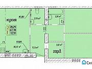 2-комнатная квартира, 72.9 м², 1/4 эт. Ярославль