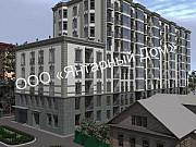 3-комнатная квартира, 115 м², 5/9 эт. Ульяновск