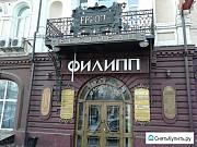 Офисное помещение, 19.4 кв.м. Омск