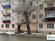 Сдам помещение в аренду центр 40.2 кв. м Сызрань