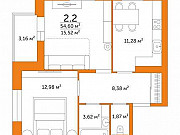 2-комнатная квартира, 54.6 м², 8/17 эт. Тула