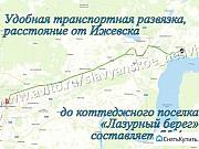 Участок 10 сот. Воткинск