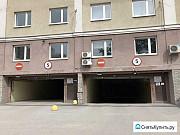 Машиноместо 15 м² Екатеринбург