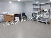Продажа офиса в Заволжском районе г. Ярославля Ярославль
