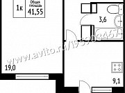1-комнатная квартира, 41.5 м², 10/17 эт. Кострома