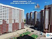 1-комнатная квартира, 40.4 м², 17/17 эт. Оренбург