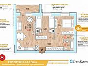 2-комнатная квартира, 63.4 м², 10/10 эт. Рыбное