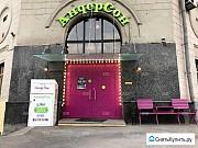 Сдам помещение общественного питания, 689 кв.м. Москва