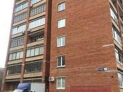 2-комнатная квартира, 73 м², 4/14 эт. Черноголовка