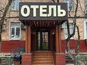 Гостиница, 1467 кв.м. Москва