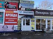 Помещение 300 метров Ульяновск