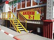 Торговое помещение, 50.3 кв.м. Барнаул