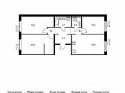 3-комнатная квартира, 88.9 м², 9/14 эт. Мытищи