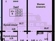 1-комнатная квартира, 61 м², 7/10 эт. Новосибирск