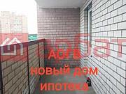 1-комнатная квартира, 40 м², 6/9 эт. Кострома