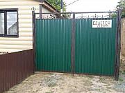 Дом 70 м² на участке 8 сот. Соль-Илецк
