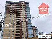 1-комнатная квартира, 39 м², 12/20 эт. Пермь