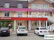 Офисное помещение, 24 кв.м. Сочи