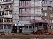 Помещение свободного назначения, 20 кв.м. Тутаев