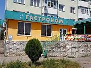 Торговое помещение, 117 кв.м. Невинномысск