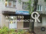 Продаю готовый бизнес Казань