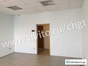 Офисное помещение, 25 кв.м. Челябинск