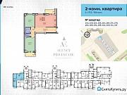 2-комнатная квартира, 78.4 м², 15/16 эт. Псков