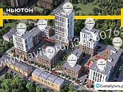 4-комнатная квартира, 93.1 м², 5/7 эт. Пермь