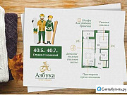 1-комнатная квартира, 37.8 м², 7/16 эт. Сургут