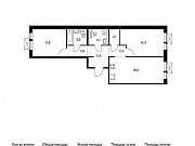 2-комнатная квартира, 63.4 м², 6/9 эт. Московский