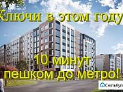 1-комнатная квартира, 34.6 м², 2/12 эт. Красногорск