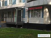 Помещение свободного назначения, 135.4 кв.м. Москва
