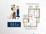 2-комнатная квартира, 60.2 м², 5/16 эт. Сургут