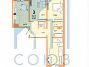 3-комнатная квартира, 91.5 м², 4/25 эт. Саратов