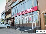 Продам торговое помещение, 146.6 кв.м. Тула