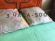 1-комнатная квартира, 48 м², 2/10 эт. Железногорск