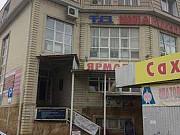 Сдам помещение свободного назначения, 40.00 кв.м. Ставрополь