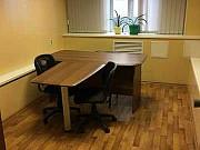 Офисное помещение, 12 кв.м. Челябинск